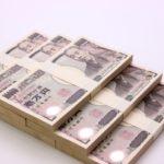 副業で年収1000万円は狙えるか?高報酬副業マッチングサービス厳選まとめ(2019年最新版)